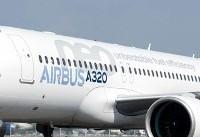ایرباس : تحویل هواپیما به ایران انجام میشود، اما  با تاخیر