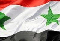 تشکیل گروه «شبه نظامیان مسلح» توسط آمریکا در شمال شرق سوریه به شدت محکوم است