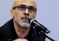 عقد قرارداد بازیگران هندی «دختر شیطان»/بازیگران ایرانی نامشخص