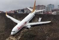 هواپیمای مسافربری ترکیه از باند خارج شد+ فیلم