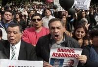 خشونت در تظاهرات علیه سفر پاپ به شیلی