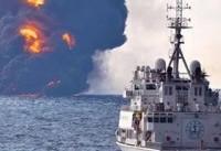 حادثۀ سانچی دو لکه بزرگ نفتی ایجاد کرد