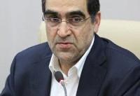 واکنش وزیر بهداشت به فاجعه
