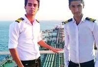 روایت دردناک دو پسرخاله جوان که مسافر «سانچی» بودند +عکس