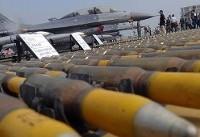 آمریکا با راه اندازی جنگ، از اقتصادش حمایت می کند