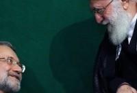 دیدار شرکتکنندگان در کنفرانس اتحادیه بینالمجالس اسلامی با آیت الله خامنه ای