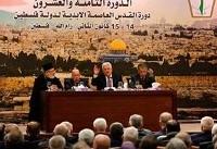 فلسطین به رسمیت شناختن اسرائیل را تعلیق کرد