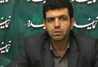 انتقاد یک نماینده از عدم توزیع بهموقع گزارش رئیس سازمان برنامه و بودجه