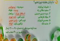 همه آنچه در برنامه نود گذشت/سختیهای زندگی حسین حسینی(+عکس)