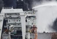 کارشناس اروپایی: آلودگی ناشی از غرق شدن سانچی محدود است