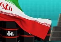 بی تفاوتی خریداران نفت ایران نسبت به تحریم های احتمالی امریکا