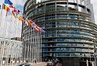 نسشت پارلمان اروپا در خصوص ایران آغاز شد