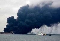 علت تصادف سانچی؛ عدم رعایت حق تقدم در دریا | کشتی چینی دور نزد!