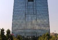 مداخله بانک مرکزی برای کنترل بازار ارز