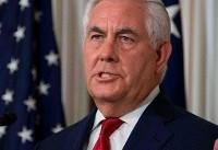 تیلرسون: فشارها بر کره شمالی ادامه خواهد داشت