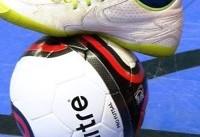 اعلام اسامی ملیپوشان فوتسال جهت حضور در اردوی دوم تیم ملی