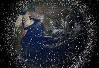 ایده محققان چینی برای انهدام زبالههای فضایی با لیزر