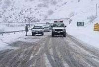 بارش برف و باران در محورهای ۶ استان