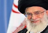 نخستین روز نشست مجمع عمومی کنفرانس مجالس کشورهای اسلامی پایان یافت/ ...