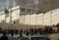 موافقت با بازدید نمایندگان مجلس ایران از زندان اوین