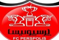 آخرین خبر در مورد بخشیده شدن محرومیت باشگاه پرسپولیس