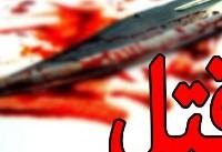 برادرکشی در اراک/ قاتل ۲۴ ساعته ستگیر شد