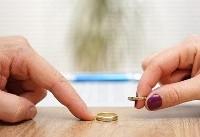 مراحل و شرایط طلاق توافقی در دادگاه ها