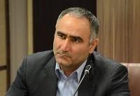 واریز «عیدی» بیمهشدگان همزمان با حقوق بهمن