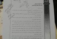 به استناد این اسناد،صالحیامیری هم در شهرداری میماند و هم کمیته ملی المپیک!