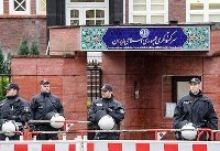 What Is the Al-Quds Force? Iran Spies Targeted Jewish Kindergartens, Reports Warn