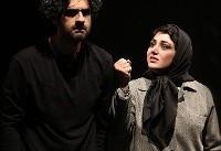 معرفی اجراهای روز اول جشنواره تئاتر فجر/Â«منزل به منزل» تا Â«فعل» و Â«این یک پیپ نیست»