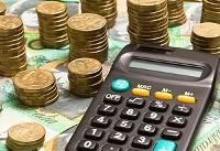 رقم پیشنهادی دولت برای افزایش حقوق کارمندان دولت