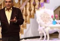 حضور مهران مدیری در «هفت» قطعی شد