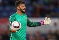 رقابت PSG و لیورپول برای جذب دروازهبان رم