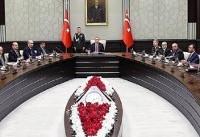 شورای امنیت ملی ترکیه اقدام آمریکا در تشکیل «ارتش» در شمال سوریه را ...