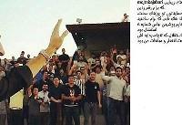 خداحافظی اینستاگرامی مجتبی جباری با هواداران استقلال +عکس