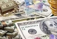 چهارشنبه ۲۷ دی | یورو به مرز ۵۵۰۰ تومان رسید، گرانی ۱۰ هزار تومانی سکه طرح جدید