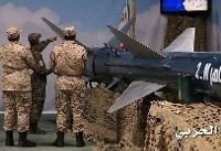 عملیات موشکی نیروهای یمنی؛مرکز عملیات ارتش عربستان در نجران منهدم شد