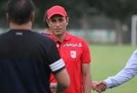 بیانیه باشگاه تراکتورسازی درباره جانشین گلمحمدی