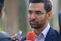 تشکیل کمیتهای برای رسیدگی به موضوع شکایت از سایتهای کاریابی/تامین ۵۰۰ میلیارد تومان منابع ...