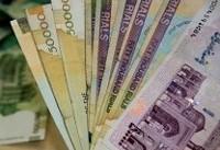 بانک مرکزی: پولِ دست مردم کم شد