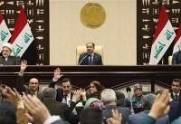 مخالفت جریان حکمت ملی عراق با تعویق انتخابات پارلمانی