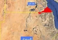 سودان وجود تحرکات نظامی اریتره در مرز را تأیید کرد