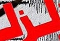 زلزله ۴.۵ ریشتری در بهاباد یزد