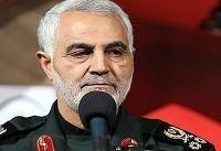 واکنش حاج قاسم سلیمانی به آتش زدن پرچم ایران + فیلم