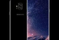 افشای زمان  عرضه Samsung Galaxy S۹ +تصاویر