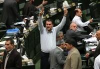 بیانیه ۱۵۳ نماینده مجلس درخصوص تعیین قیمت خرید تضمینی گندم در سال ۹۷