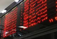 تقویت ۳۲۶ واحدی شاخص بورس تهران