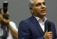 حضور مهران مدیری بعد از دهه فجر در برنامه هفت قطعی نیست