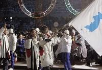 حضور دو کره در بازیهای المپیک زمستانی با یک پرچم مشترک